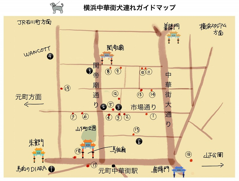 横浜中華街犬連れガイドマップ